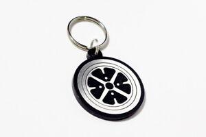 Rostyle Keyring - Brushed Chrome Effect Classic British Car Keytag / Keyfob