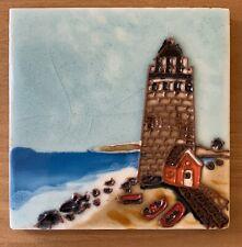 Lighthouse Light House Decorative Wall Art Ceramic Tile 4x4