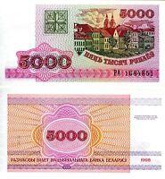 BELARUS 50 Kopek Banknote World Paper Money UNC Currency Pick p1 Squirrel Note