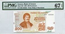 MONEY GREECE BANK OF GREECE 200 DRACHMAES 1996 PICK # 204