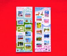 JAPAN POST 3/2/18' My Journey Stamp Series No.3 Stamp Sheet Set Limited Edition