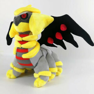 "Giratina Sun 14"" Stuffed Animal Cartoon Plush Toy Nintendo Game Doll"