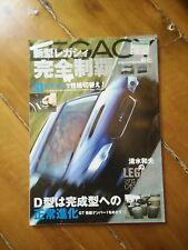 JDM Subaru Legacy Magazine Spec B 2.0GT Outback 3.0R Si Drive EJ20 STi Boxer H6