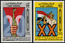 ✔️ SOUTH YEMEN 1983 - REVOLUTION 20th ANNIV. - MI. 334/335 ** MNH OG [ST01.15]
