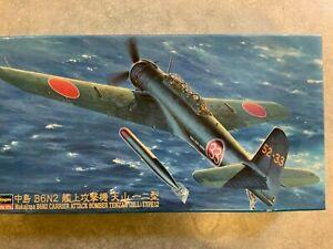 Hasegawa 1:48 Nakajima B6N2 Carrier Attack Bomber Tenzan (Jill) Type12