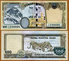 Nepal, 500 Rupees, 2012, Pick 68-New, UNC > Tigers, Rastra Bank