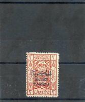 SAUDI ARABIA(HEJAZ) Sc L88(MI 79a)*F-VF LH $30