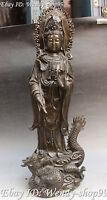 """21"""" Chinese Buddhism Pure Bronze Stand Dragon Kwan-yin Guan Yin Goddess Statue"""