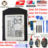 NEW Genuine Battery For Samsung Gear S3 Frontier Classic SM-760 R765 EB-BR760ABE