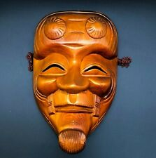 Japanese Vintage old man wooden Okina  /Noh Kyougen kabuki hannay BB