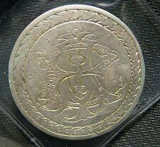 1884 Morgan Silver Dollar Love Token - Very Rare!