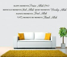 Quran Quotes Islamic Muslim Moments Allah Islam Wall Art Vinyl Stickers Decal