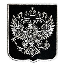 VEGASBEE® RUSSIAN IMPERIAL EAGLE COAT OF ARMS CREST SILVER EMBROIDERED PATCH