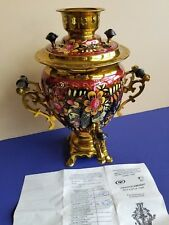Vintage Enamel Electric Russian tea kettle teapot pot samonar Apple hand painted