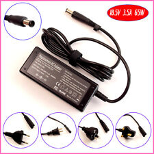 AC POWER ADAPTER CHARGER CORD FOR HP HOME 2000-420CA 2000-425NR LAPTOP PC SUPPLY