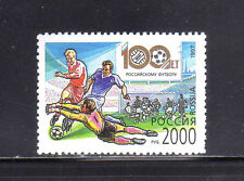 RUSIA/RUSSIA 1997 MNH SC.6414 Russian Soccer cent.