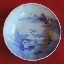 Antique Japanese Porcelain Bowl Blue and White Figures in Landscape 19th century