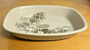 Poole Pottery Mandalay Roasting or Vegetable Dish Retro 1970s
