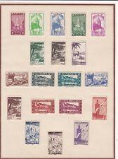 P50 MAROC Petite collection sur charnières 19 Timbres Oblitérés & Neufs