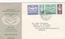 HONG KONG 1965 I.C.Y. FDC, SG#216-217, SC#223-224