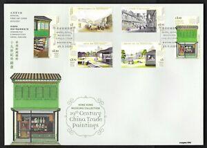 Hong Kong 2021 Museums-19th Century China Trade Painting Stamp FDC 十九世紀外銷畫