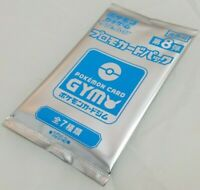 Pokemon Japanese Booster Pack SM-P GYM 8 Tournament Promo New Card Porygon Z Gx