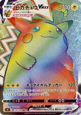 Pokemon Card Pikachu vmax HR Hyper rare Limited Astonishing Voltecker S4 114/100