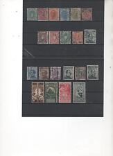 Francobolli Collezione Regno 1862-1916 Inserzione Multipla