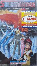 VHS YAMATO VIDEO MANGA-SALAMANDER 1-ANIME INEDITO DVD robotech,macross,robot,box