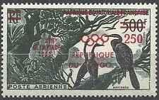 Timbre Oiseaux Sports JO Congo PA1 * lot 7467