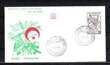 Amt/  Tunisie  enveloppe   1er jour  fete du travail    1958