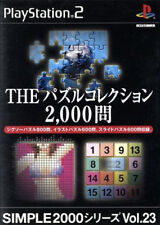 Used PS2 SIMPLE2000 Series Vol.23 THE Puzzle Collection 2000 questions Japan