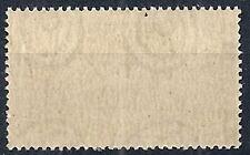 1946 ITALIA AVVENTO 5 LIRE FILIGRANA LETTERA MNH ** - RR12447-2