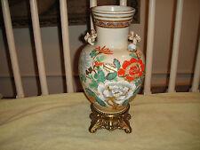 Antique Japanese Vase W/Stand-Raised Floral Design-Gold Accent-Foo Dog-Unique