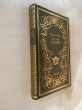 LA CASA DEGLI SPIRITI. E altri racconti. Virginia Woolf. Mondadori (I Capolavori