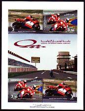 Qatar 2004 ** Bl.44 Formel Formula 1 Grand Prix Autos Rennwagen