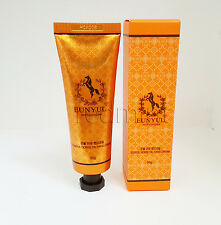 EUNYUL Horse Oil Hand Cream 50ml Mayu For dry skin