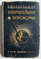 "1935 RARE! Soviet Russian book by PERELMAN ""Entertaining astronomy"" Перельман"
