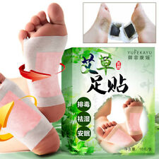 FJ- DETOX FOOT PATCHES DEEP CLEANSING SLEEPING ADHESIVE PADS HEALTH FEET CARE S