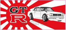 New! Collectable Rising Sun Nissan Skyline Hakosuka 2000GT - white