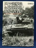USED German Assault Tank Destroyer Mobile Artillery Battlefield Photo Japan Book