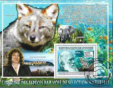 GUINEA 2009 CHARLES DARWIN MINT VF NH O.G S/S CTO (GU12 )