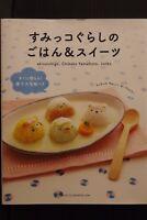 JAPAN San-X characters: Sumikko Gurashi no Gohan & Sweets (Recipe Book)