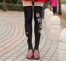 [PrimeCosplay] KanColle Kantai Collection cute stocking socks anime cosplay, USA