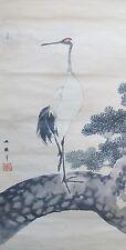 #1925 Japanese Vintage Hanging Scroll Kakejiku Crane Bird Rising Sun Wall Art
