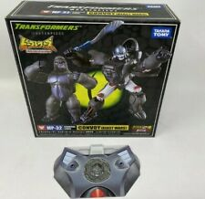 Transformers Masterpiece Beast Wars Convoy Optimus Primal MP-32 Authentic w/COIN