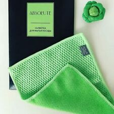 AQUAMAGIC ABSOLUTE GREENWAY CLOTH FOR DISHES NO CHEMISTRY