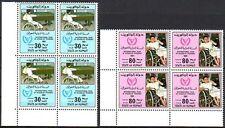 Kuwait 1981 ** Mi.883/84 Bl/4 l.u. Rollstuhl Wheelchair Medizin Billard Disabled