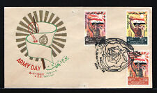 Iraq Irak 1965, 44th Anniversary of Army Day,First Day Cover, FDC 8