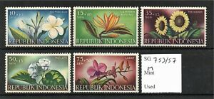 Indonesia 1957 Charity Funds (Flowers) set SG753/57 hinged mint